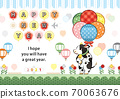 "2021 Ox Year Illustration New Year's card design ""Cow and colorful balloons"" HAPPY NEW YEAR 70063676"