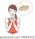 一個運動的女人和一疊鈔票的插圖 70065522
