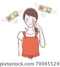 與一個哭泣的女人的條例草案飛行的插圖 70065529