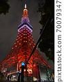 十月在東京鐵塔特別點亮的茜茜色日落橙色 70079347