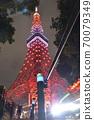 十月在東京鐵塔特別點亮的茜茜色日落橙色 70079349