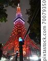 十月在東京鐵塔特別點亮的茜茜色日落橙色 70079350