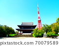 在一個晴朗的秋日Masueji寺和東京鐵塔 70079589