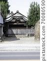 日光海道小山久和本元 70080590