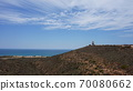 Lighthouse 70080662