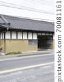 仙塚市的日光海道大山/牧田長谷門 70081161