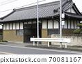 仙塚市的日光海道大山/牧田長谷門 70081167
