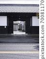 大鳥日光海道大山/永田牧田玉 70081170