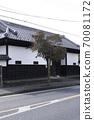 大鳥日光海道大山/永田牧田玉 70081172