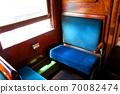 SL 카와 네로 호 객차 시트 70082474