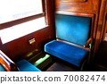 SL Kawaneji的乘用車座椅 70082474