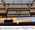 야마가타 역 홈 70097735