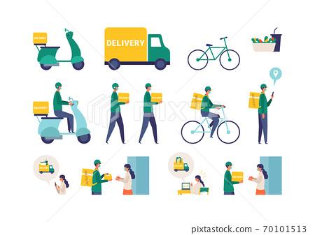 送餐和快遞的圖像插圖 70101513