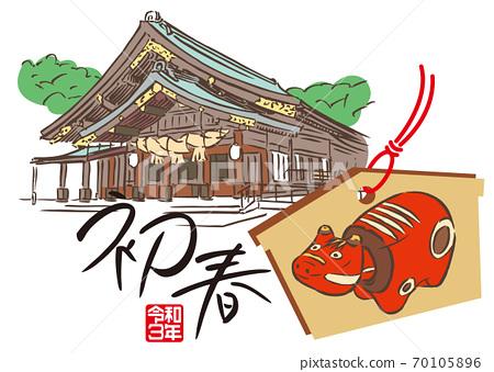 新年賀卡設計Reiwa Sannen Yu出雲大社 70105896