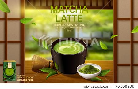 Japanese matcha latte ad 70108839