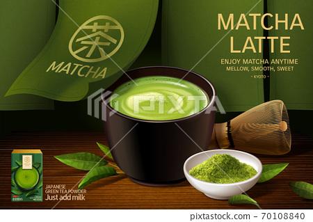 Japanese matcha latte ad 70108840