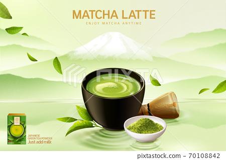 Japanese matcha latte ad 70108842