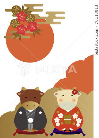 新年的插圖材料。一年中的新年卡。結婚夫婦。 70113913