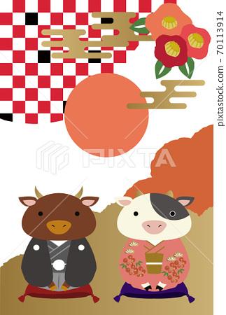新年的插圖材料。一年中的新年卡。結婚夫婦。 70113914