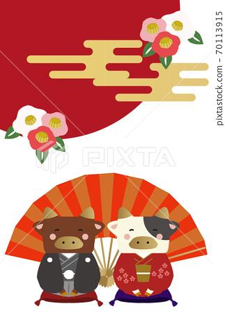 新年的插圖材料。一年中的新年卡。結婚夫婦。 70113915