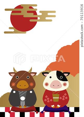 新年的插圖材料。一年中的新年卡。結婚夫婦。 70113916