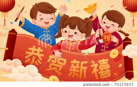 Happy Chinese new year illustration 70115657