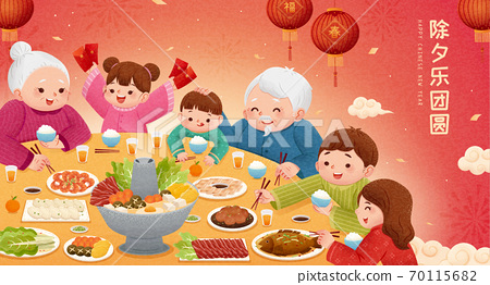 Chinese new year reunion dinner 70115682