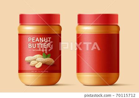 Peanut butter mockup template 70115712