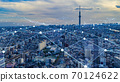 Cities and networks Smart cities 70124622