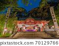 静宫县热海市,黑宫神社,夜间照明 70129766