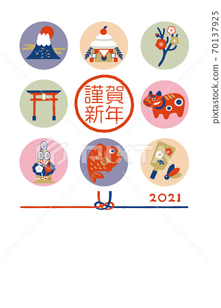 2021新年賀卡設計Yunen插圖幸運 70137925