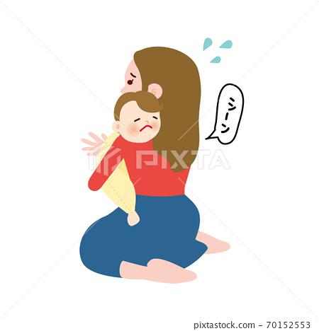 因沒有孩子而陷入困境的母親 70152553