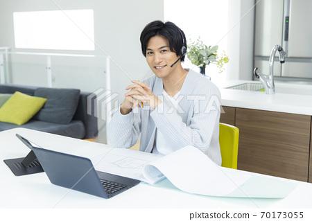 家庭作業在線會議 70173055
