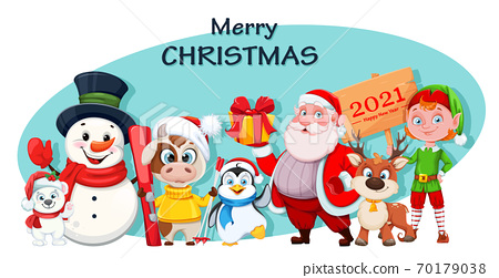 Merry Christmas and Happy New Year greeting card 70179038