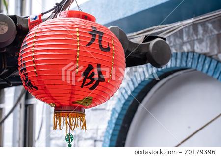 九份 台北 台灣 景點 農曆新年 Taiwan Taipei Jiufen 70179396