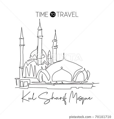Single continuous line drawing Kul Sharif Mosque landmark. Beautiful famous place in Kazan Russia 70181710