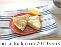 土豆,胡萝卜和奶酪的煎蛋卷 70195563