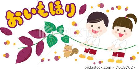 고구마 캐기 제목 제목 대해서 원아 남자 여자 일러스트 70197027