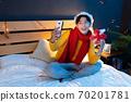 man celebrating xmas online 70201781