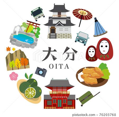 Oita Prefecture Sightseeing Travel 70203768