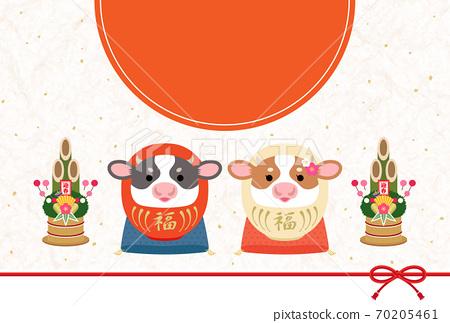2021年元旦日式新年賀卡可愛的紅白牛肉達磨[無字母] 70205461