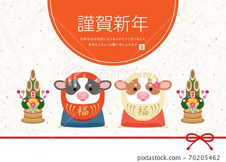2021年元旦日式可愛紅白牛肉達磨的賀年片 70205462
