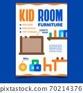 Kid Room Furniture Creative Promo Poster Vector 70214376