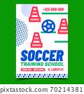 Soccer Training School Promotional Banner Vector 70214381