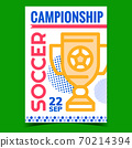 Soccer Championship Promotional Poster Vector 70214394