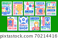 Soccer Collection Promotional Posters Set Vector 70214416