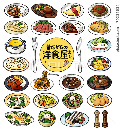 [Hand-painted food illustration] Old-fashioned Western-style restaurant vector illustration set 70235634