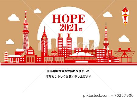 2021 Reiwa 3rd year Ox New Year's card template illustration / Hope Tokyo 2021 (horizontal) 70237900