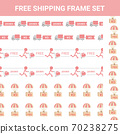 Sale free shipping frame set 70238275