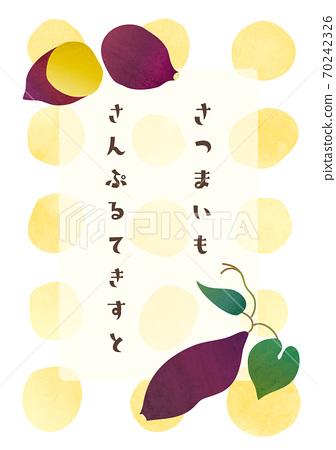 Sweet potato package style sample illustration 70242326